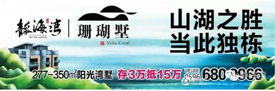 静海湾杨梅节活动火热进行中