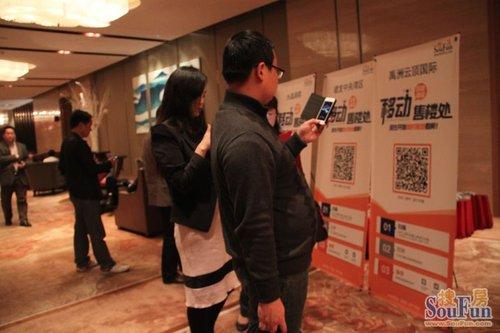 2013搜房广告三大产品登鹭 开启楼市创新时代