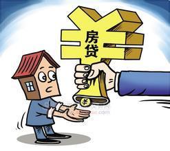 二手房贷款需注意的七大要素!