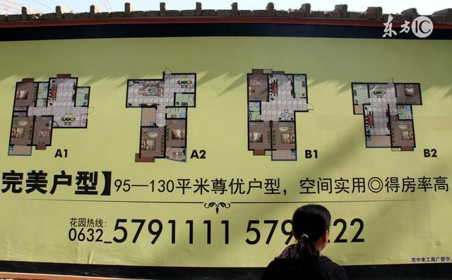 什么样的房子算得上是大户型?限购之后大户型的房子还能买吗?