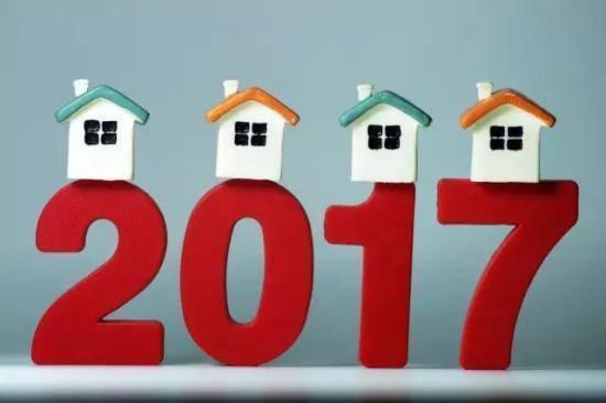 你不符合这些条件,今年就不考虑买房了?