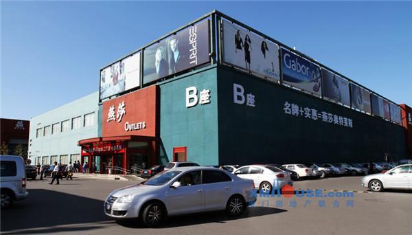 集美出让商业地块将建奥特莱斯 或提振岛外购物环境图片