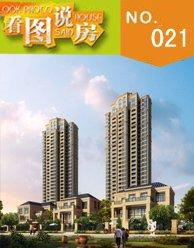 看图说房第二十一期:富雅国际:单身公寓 首付8万起