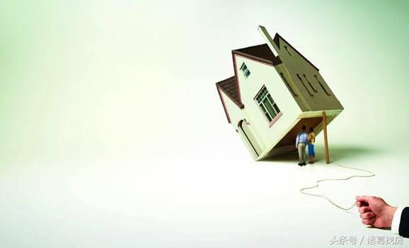 买房时购房者最容易犯的两个错误,等了不该等的房!