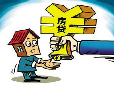 """贷款买房""""四注意""""不能忽略提供本人住址要准确"""