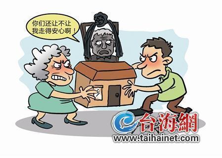 厦门:老人去世头七当天 继母继子展开争夺房产