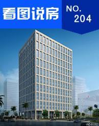新景国际城:总价39万起 万达旁复式2房