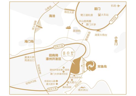 【澎湖湾】体验生态美境,澎湖湾三期洋房圆满交房!