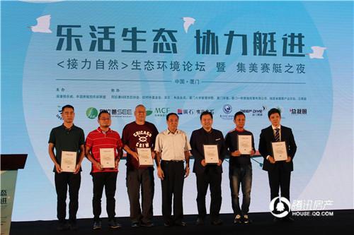 万科王石为主的中国赛艇俱乐部联盟正式成立