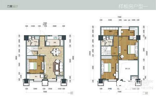 正元新都汇:挑高5米复式2+1房 准现房在售!