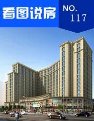 华永天地商业广场:3期30-80�O旺铺热销中