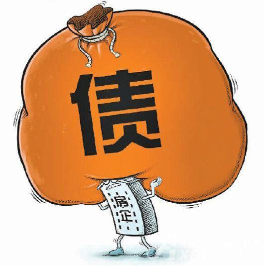 142家房企负债3.4万亿元寡头时代房企数量或减少一半