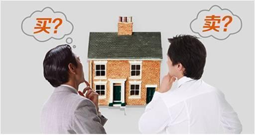 今年怎么买房最划算?5步让你买房更省钱