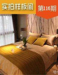 实拍样板间:海西轻公寓:28.8万起复式2房 样板房盛大开放!