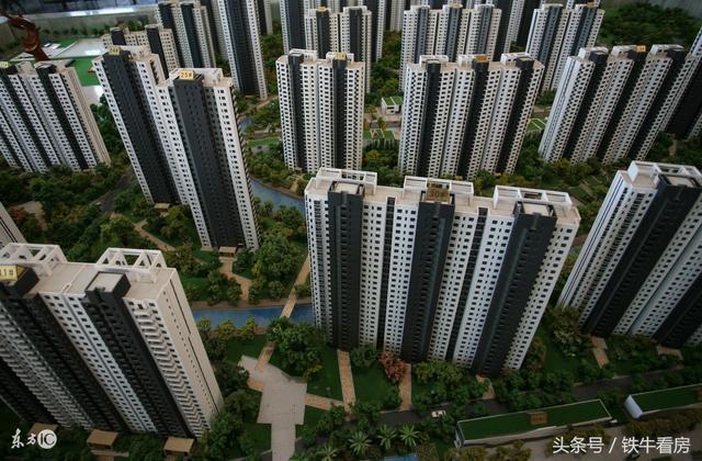 普通人是现在买房好呢,还是明年买房比较合适?