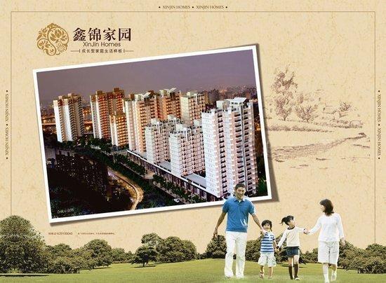 刚需首选6700元/平起 鑫锦家园打造优质学区房