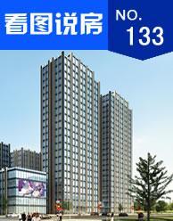 海西轻公寓:总价26.66万起复式产权 买1层用2层