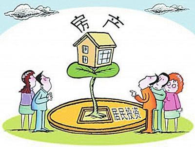 買房5年升值100%!6個因素決定房子升值潛力!
