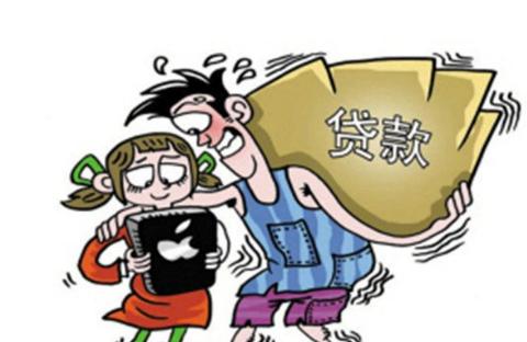 """揭民间借贷套路:10万元贷款竟滚成300万""""巨债"""""""