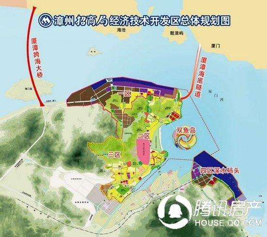 """""""春雷计划 幸福起航"""" 漳州港现场成交65组"""
