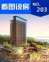 正元新都汇:海沧内核湖海LOFT 总起价87万