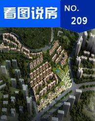 招商兰溪谷:招商首创户型4.0版 洋房总价109万起