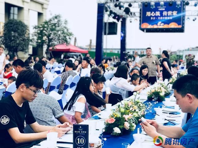 海澄镇的一场千人家宴!
