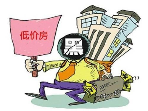 买房四大误区 机智购房者都会主动避开