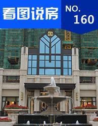 中海万锦熙岸:办VIP存折 即可获得6000元购房基金