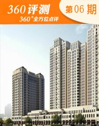 信和・中央广场:岛内�~版豪宅93-175平米2-4房