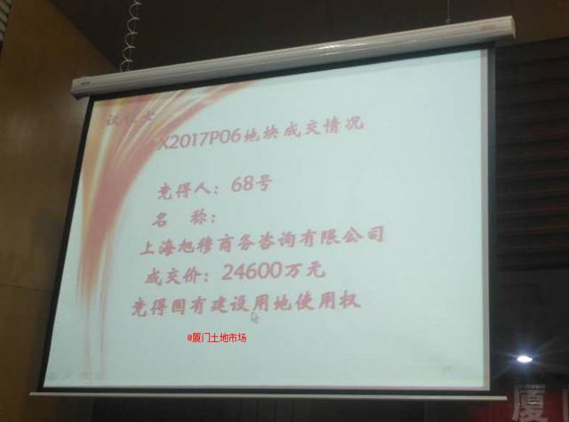 旭辉2.64亿竞得X2017P06地块 楼面价12786元/㎡