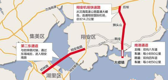 翔安机场快速路大嶝岛段下月开建 预计下个月开工建设