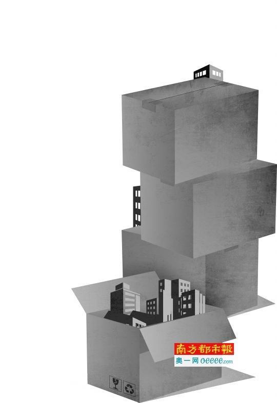 一二线与三四线楼市出现大分歧 房价走势不同