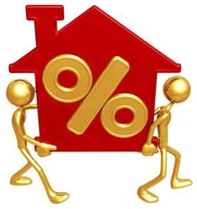 最全的购房商业贷款攻略