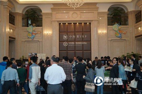 中海锦城国际:梦想一步到位 实力造就稀缺精装