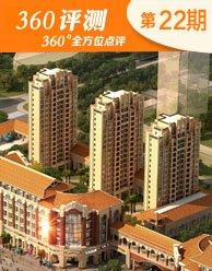 住宅莲花国际:集美新城核心区唯一综合体