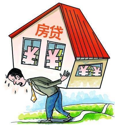 公积金的用途不是可以买房的,早知道这些早受益