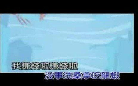【侃房哥】全民炒房:楼市进入击鼓传花时代