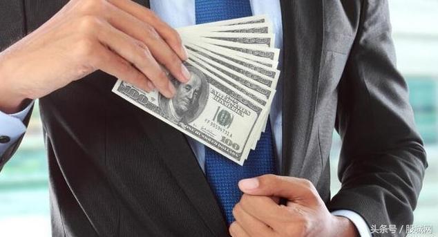 商业贷款利率是多少 房屋商业贷款条件有哪些?