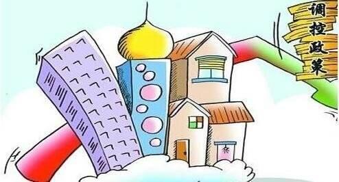 明年房地产调控将更重视完善供给