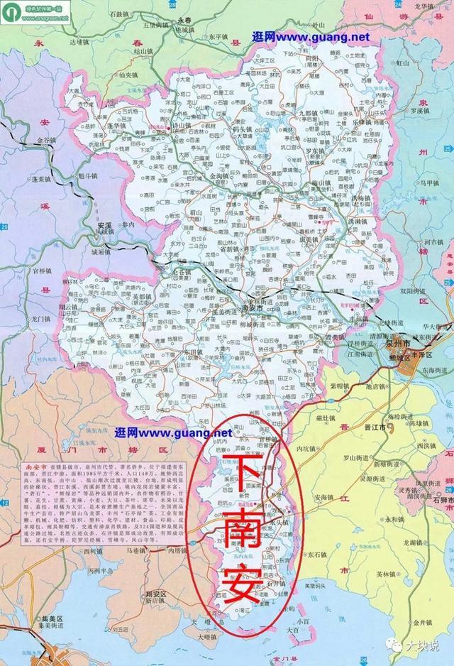 南安市水头镇经济总量_南安市水头镇地图