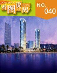 中航紫金广场:两岸金融中心CBD核心区