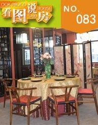 中海锦城国际:全新50-120平临街旺铺预约