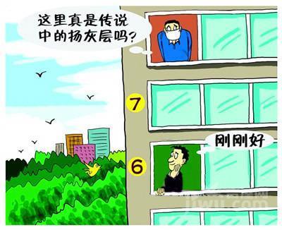 买房选到6、7层,住进去,发现好处真不少!值?