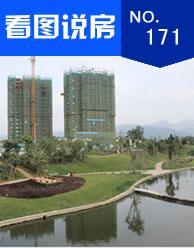 禹洲香溪里:湿地公园已投用 大城生活向上活出幸福样!