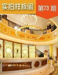 实拍样板间:中骏・蓝湾香郡127-143�O中央景观楼王 火热预约