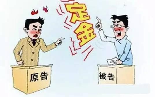 """福厦限购""""连环炸""""!炒房客降价百万求脱手!限购后合同纠纷咋办?"""