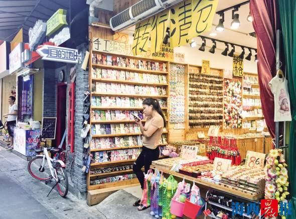 """厦门文创旅游产品遇""""同质化""""困局 文创产业待升级"""