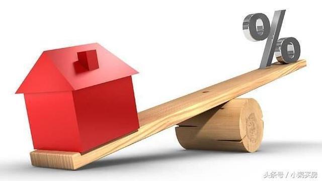 买房到底贷几年?真懂行的人都会先弄清楚这9条!
