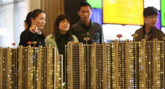 多部门将打击房地产金融违法违规